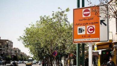 Traffic plan vaghtesobh 1 390x220 - فوری/ طرح ترافیک تهران لغو شد