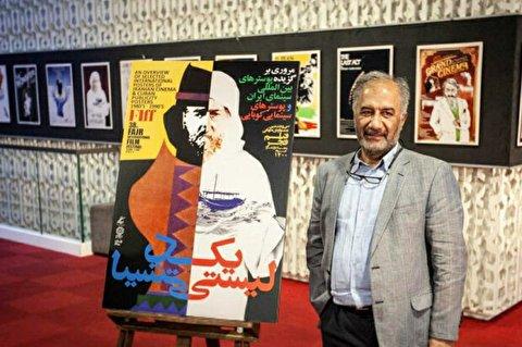 276174 238 - «هامون» فیلم بدون پوستر سینمای ایران