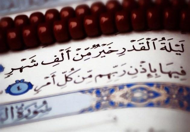 35254 900 - کلیپ شبهای قدر ماه رمضان برای استوری