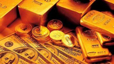 36522 863 390x220 - قیمت طلا و قیمت سکه در بازار امروز دوشنبه ۲۰ اردیبهشت ۱۴۰۰