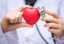 GP Heart 800 480 85 s c1 e1570359237922 220x150 - 15 غذای مفید برای حفظ سلامت قلب