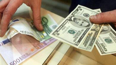 51305 867 390x220 - قیمت دلار و قیمت یورو در بازار امروز پنج شنبه ۱۷ تیر ۱۴۰۰