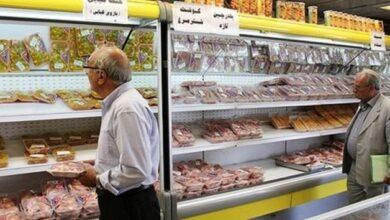 60684 477.crdownload 390x220 - لیست قیمت مرغ در بازار امروز (۱۰ شهریور ۱۴۰۰)